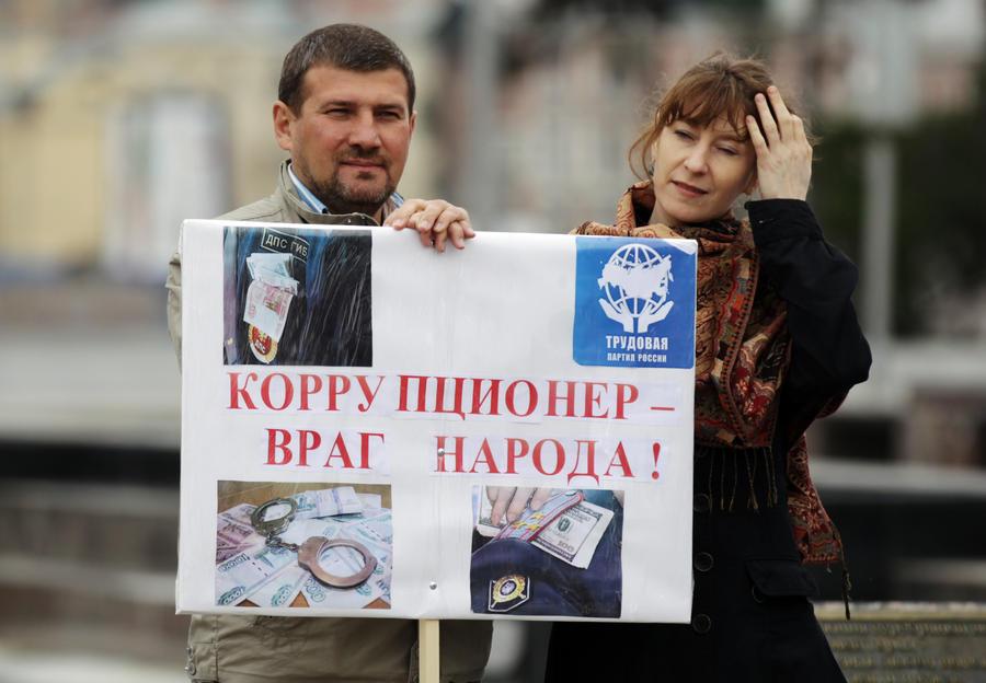 СМИ: Госдума намерена защищать борцов с коррупцией