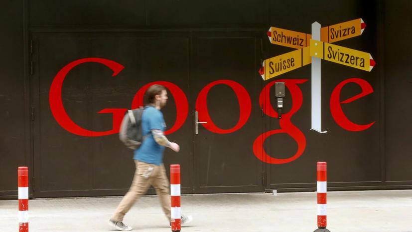 СМИ: Европа может извлечь урок из решения ФАС по Google
