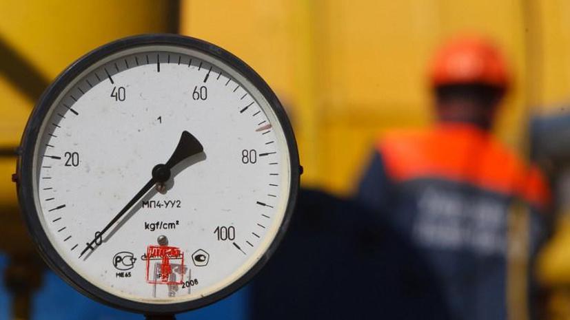 Еврокомиссар по энергетике оценил долг Украины за российский газ в $4 млрд