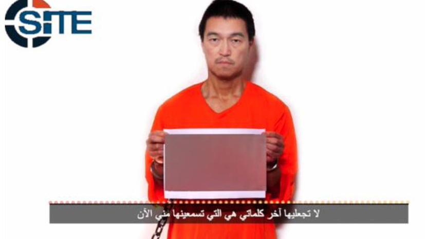 Япония может обменять заложника боевиков ИГ на террористку