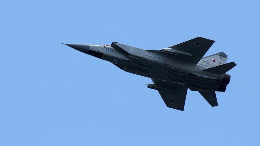 На Камчатке ведутся поиски пропавшего истребителя-перехватчика МиГ-31