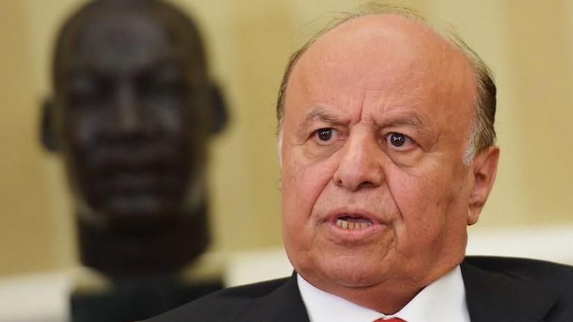Президент Йемена: «Аль-Каида» планировала теракт, который бы изменил ход истории