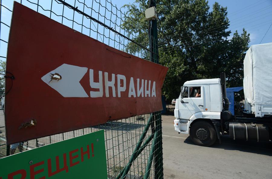 ФСБ РФ: Украинский военный обстрелял российских любителей селфи в приграничной зоне