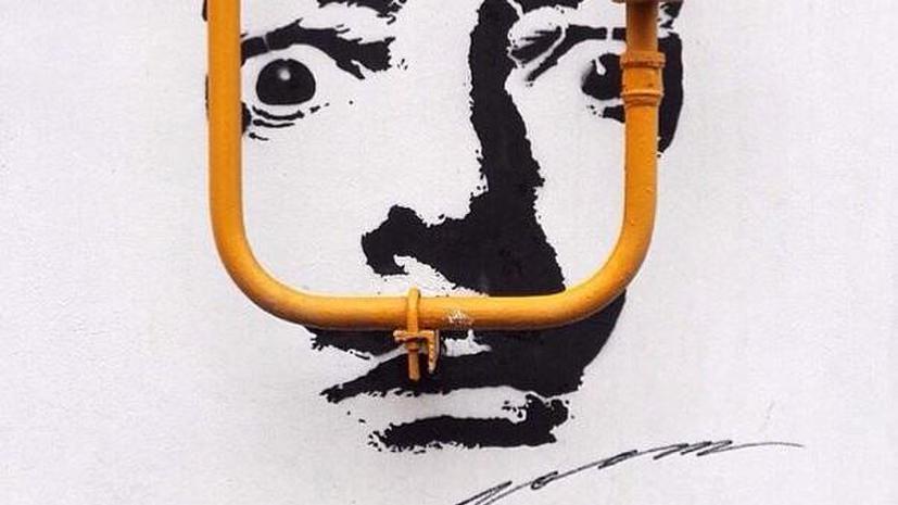 Усы Дали: как граффити в Москве стали источником дохода