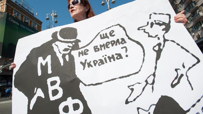 Минфин Украины: Мы не планируем тратить первый транш кредита МВФ на выплату долга России