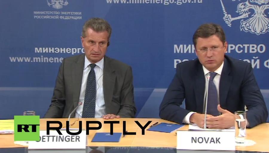 Еврокомиссар Эттингер: Долги «Нафтогаза» перед «Газпромом» бесспорны