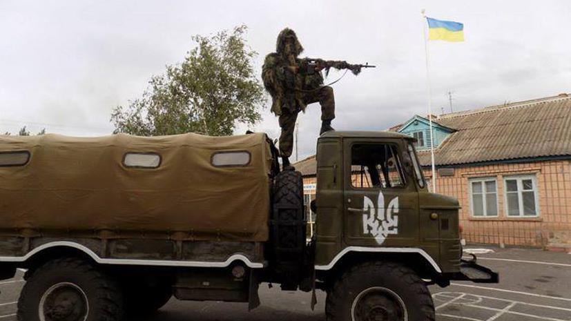 МИД РФ: Батальон «Айдар» совершал военные преступления на востоке Украины