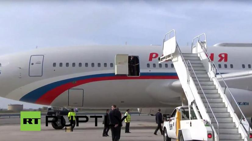 Владимир Путин прибыл в Нью-Йорк для участия в ГА ООН 28 сентября 2015 года