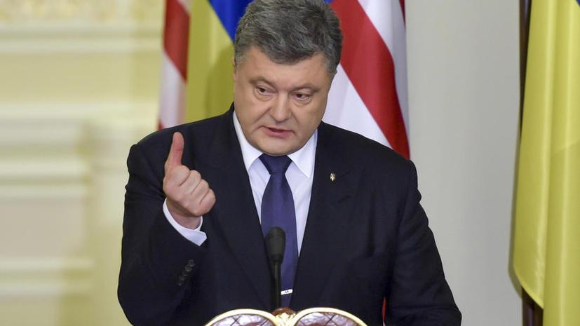 СМИ: Украинцы доверяют Порошенко меньше, чем Януковичу во время «майдана»