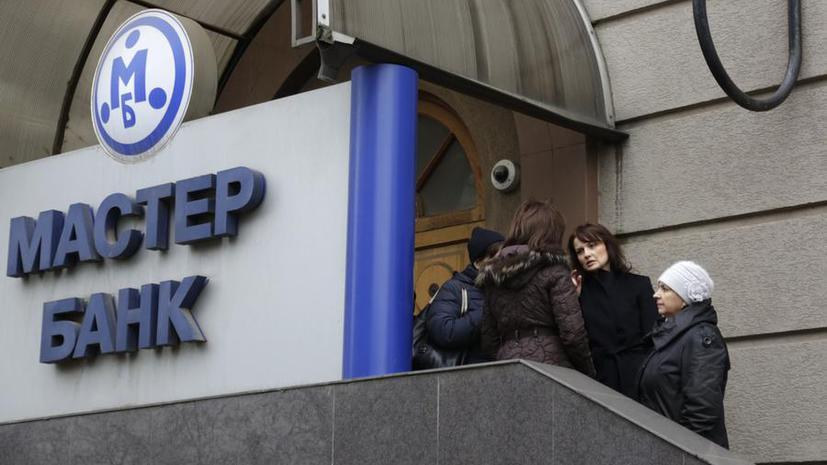 Средства свыше 700 тыс. рублей клиенты Мастер-банка смогут получить через полгода