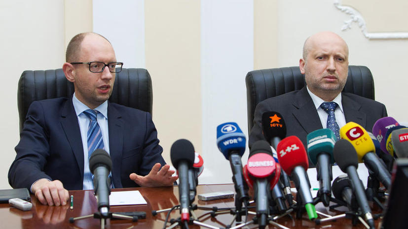 Турчинов и Яценюк: Украина готова к проведению конституционной реформы и децентрализации власти