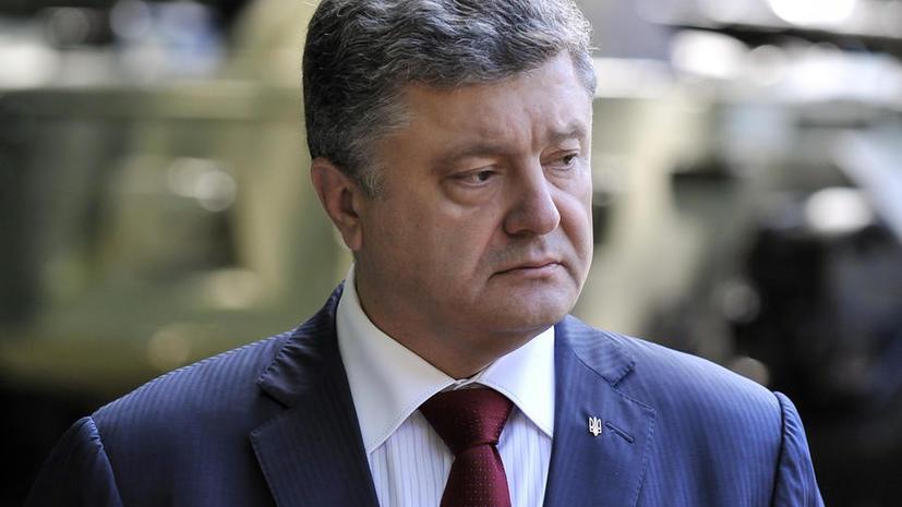 Пётр Порошенко объявил о прекращении огня на семь дней