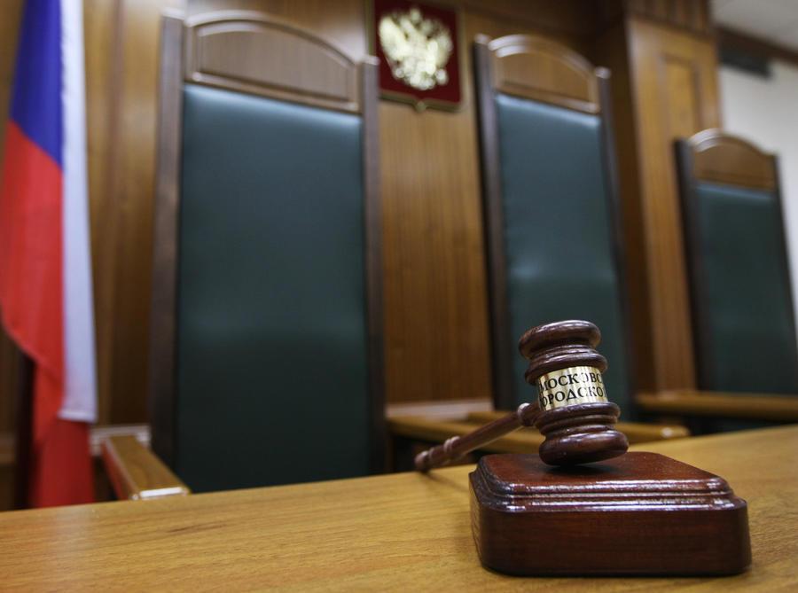 Имущество Навального арестовано судом