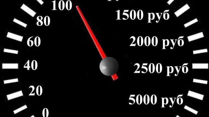 С 2015 года МВД намерено заставить водителей ездить медленнее