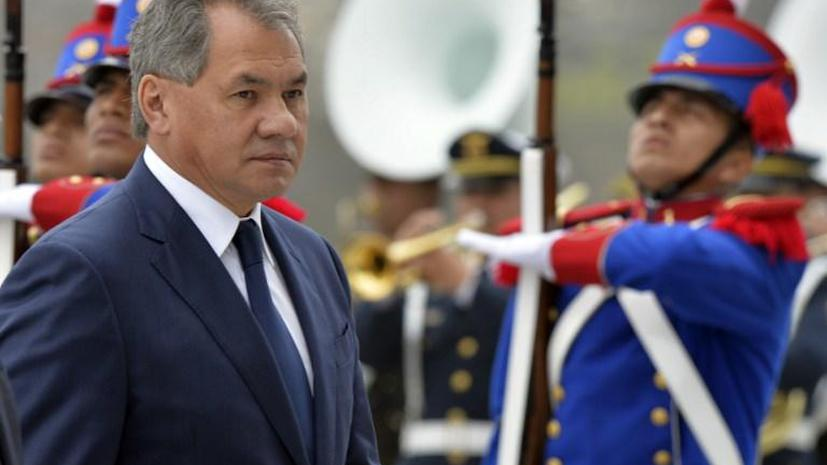 Сергей Шойгу: Российские подразделения отведены от границы с Украиной в места постоянной дислокации