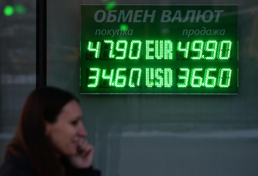 Госдума разрешила банкам раскрывать информацию о своих американских клиентах