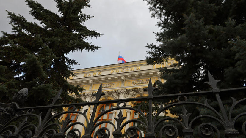 ЦБ РФ отозвал лицензии у трёх банков