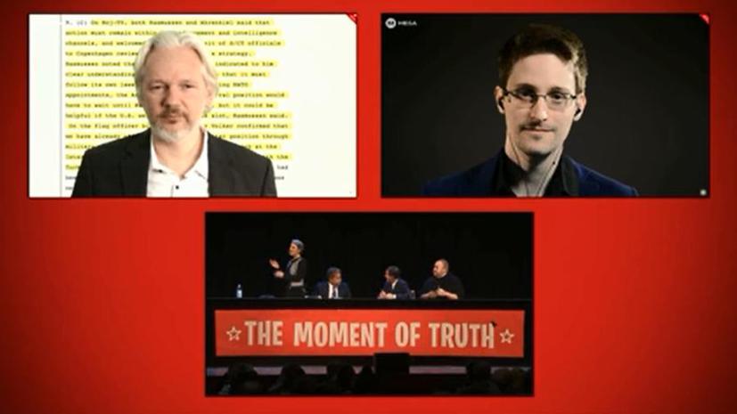 Джулиан Ассанж, Эдвард Сноуден и Ким Дотком сообща борются с мировой слежкой