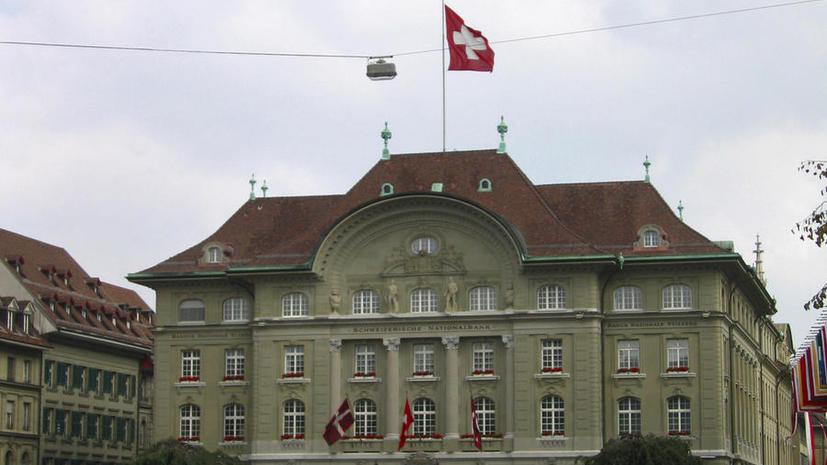 Швейцария не поддерживает санкции против России
