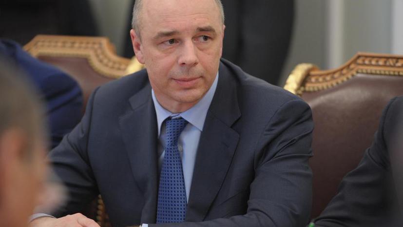 Силуанов назвал условия, при которых Россия была бы готова продолжить финпомощь Украине