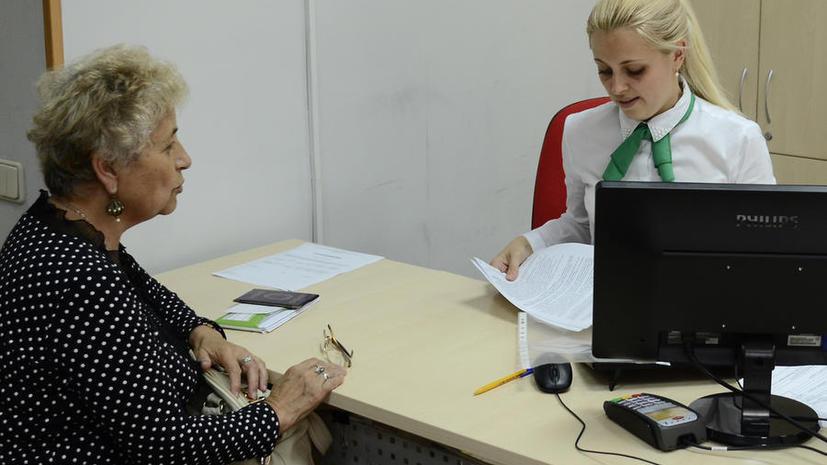 Россияне заплатят 13-процентный налог за списанные банками долги