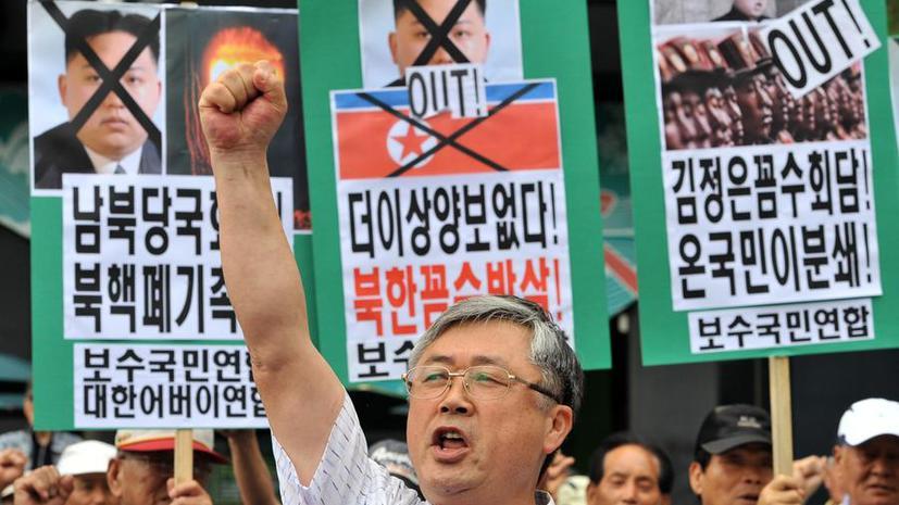 Северная Корея обвиняет Сеул в срыве переговоров