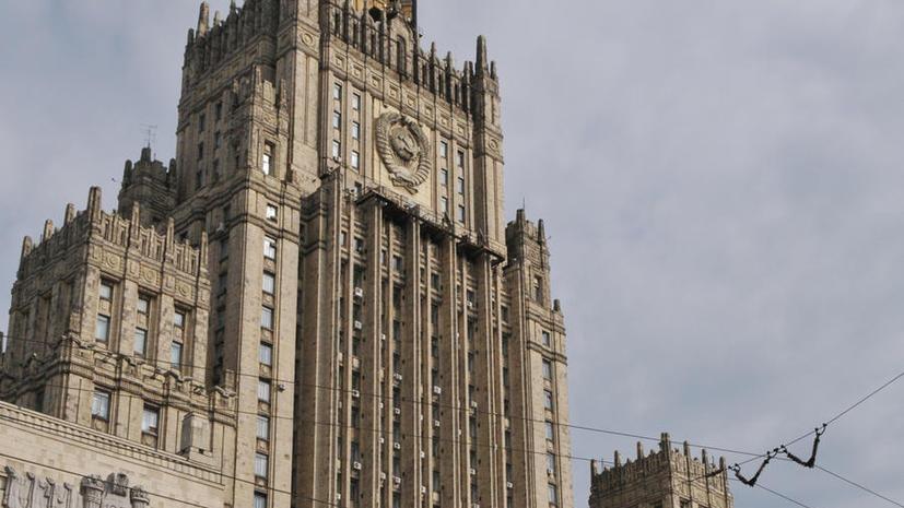 МИД РФ призвал граждан воздержаться от поездок в те страны, откуда они могут быть экстрадированы в США
