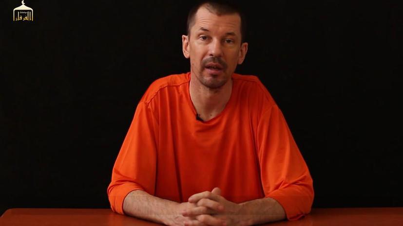 «Исламское государство» распространило новое видео с участием похищенного британского журналиста