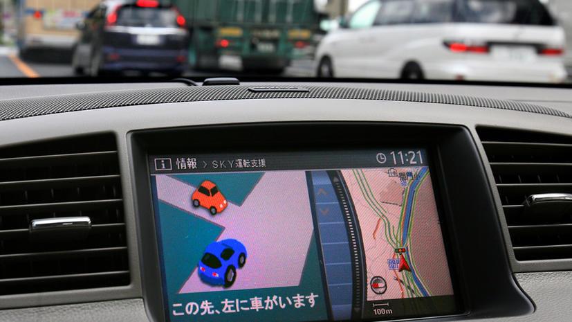 Китайцы разработали дешевый аналог GPS