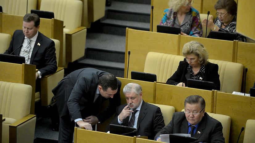 Депутаты Госдумы приняли «закон Димы Яковлева»