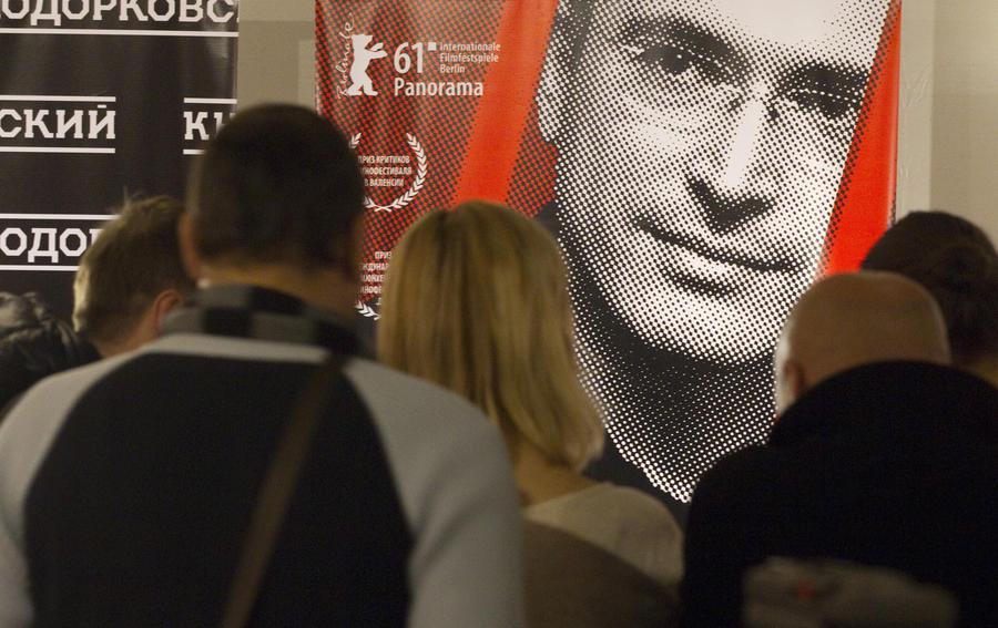 Эксперты: Михаил Ходорковский займётся общественной деятельностью после освобождения