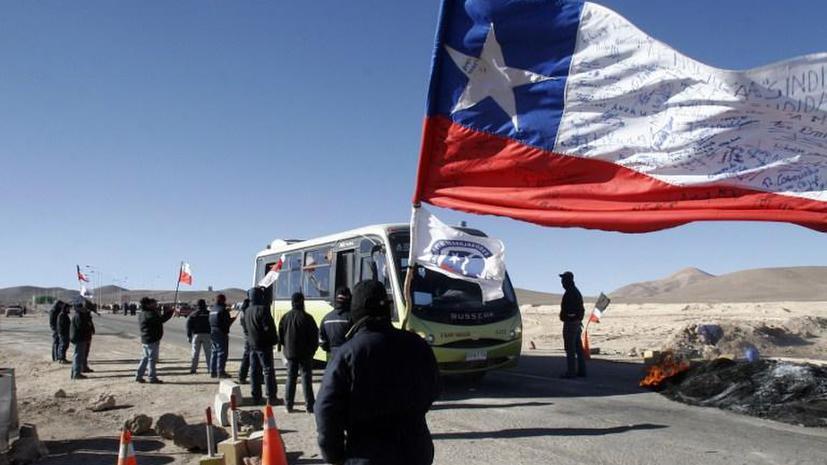 В Чили рабочие начали забастовку на крупнейшей в мире шахте по добыче меди