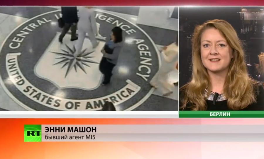 Бывший агент MI5: Инструкции ЦРУ для своих сотрудников примитивны, но логичны