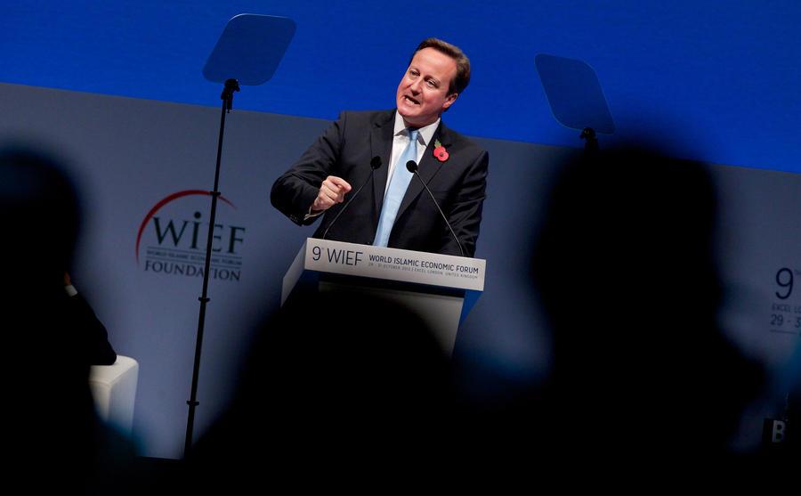 Лондон может стать мировым центром исламских финансов