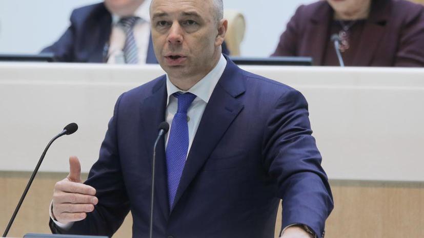 Глава Минфина РФ: Период ослабления рубля завершён