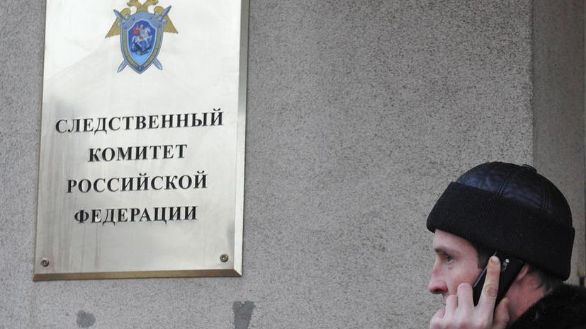 Три дорожных хулигана избили сотрудника СКР на окраине Москвы