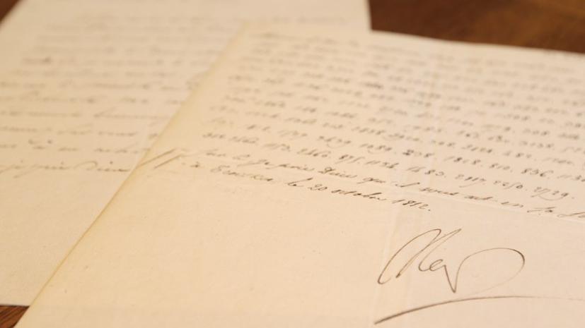 Зашифрованное послание Наполеона взорвать Кремль выставлено на торги