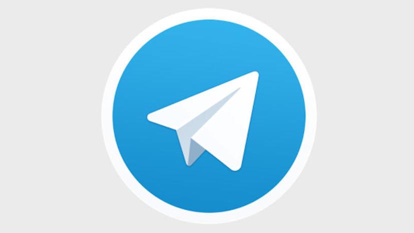 Проблемы WhatsApp привели миллионы пользователей в новый проект Павла Дурова