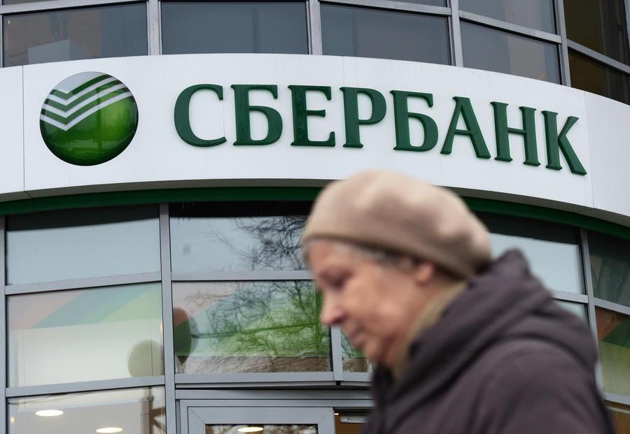 Сбербанк конвертирует валютную ипотеку в рубли на льготных условиях
