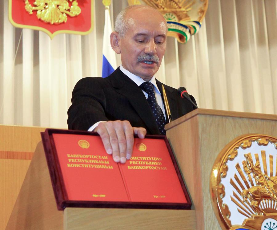 В Башкирии упразднят должность президента региона