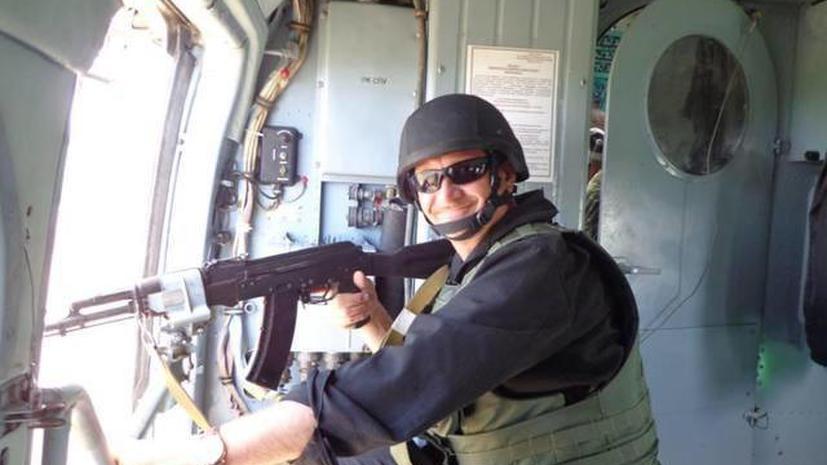Генерал, убитый под Славянском, обещал «мочить русских в сортирах»
