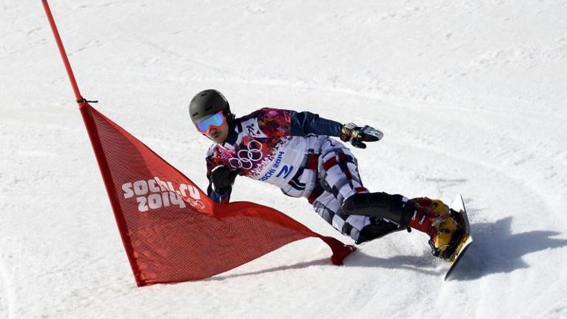 Российский сноубордист Вик Уайлд выиграл золотую медаль в параллельном слаломе
