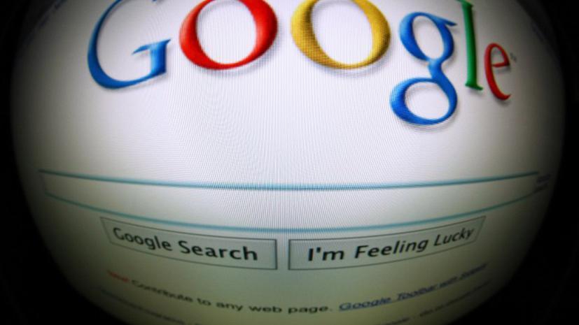 Google защитит пользователей Интернета от нападок государства