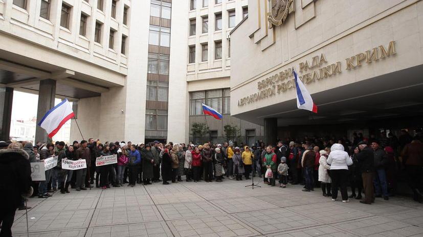 Здания крымского парламента и правительства захвачены неизвестными