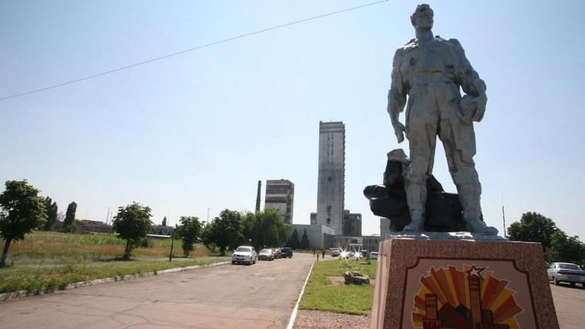 Власти Луганска отказались признавать легитимными центральные органы власти
