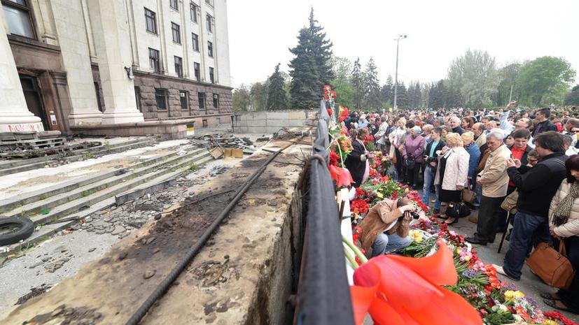 В Совете Европы раскритиковали ход проводимого Киевом расследования трагедии 2 мая в Одессе