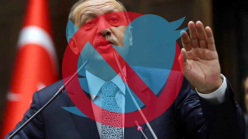 Турецкие власти отключили в стране Twitter