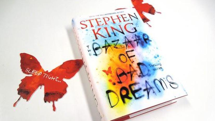 Новую книгу Стивена Кинга иллюстрируют кошмарами читателей