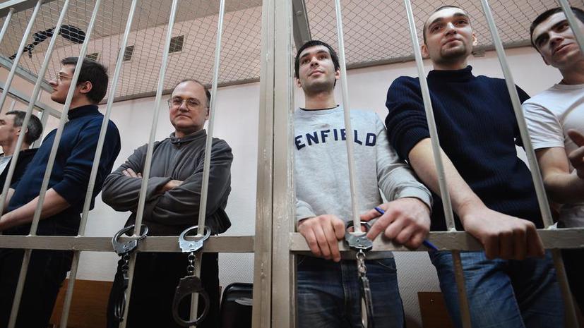 Замоскворецкий суд Москвы признал виновными всех восьмерых фигурантов «болотного дела»