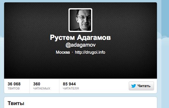 Facebook и Twitter Рустема Адагамова опять переполошили интернет